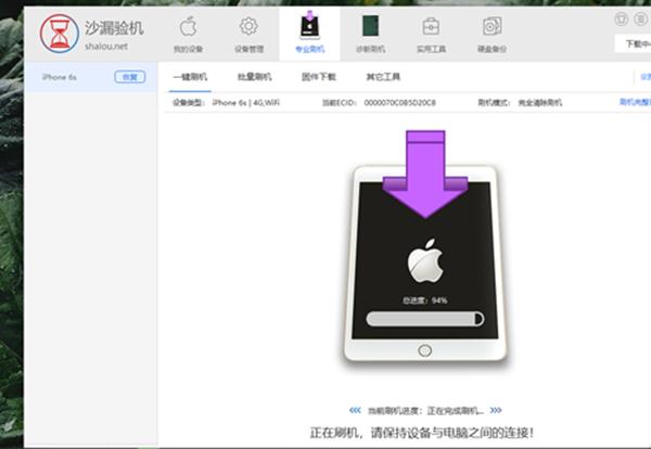 phuong-phap-nang-cap-ios-13-beta-cho-iphone-tren-windows-10
