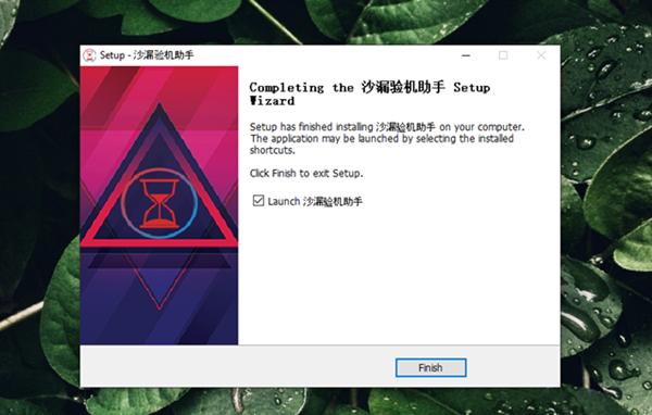 phuong-phap-nang-cap-ios-13-beta-cho-iphone-tren-windows-5